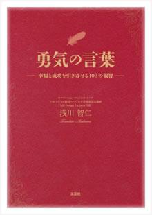 kao_book1